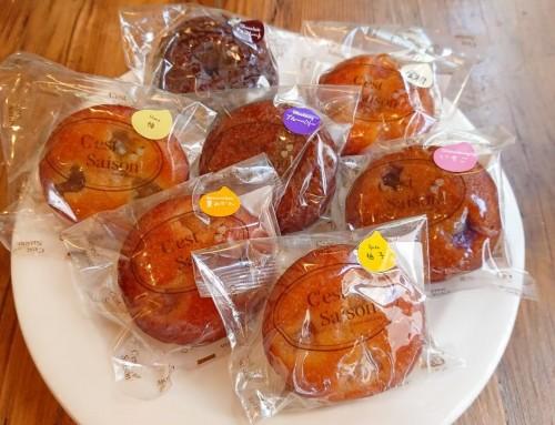 旬果の和 焼きドーナツ