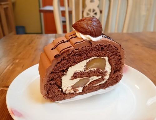 和栗とオーガニックショコラのロールケーキ