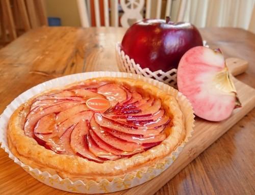 薄焼き紅の夢りんごのパイ