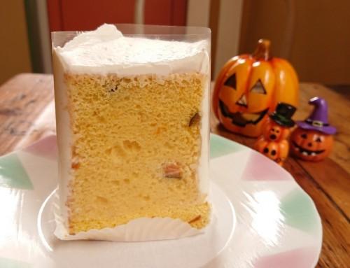シフォンケーキ かぼちゃ